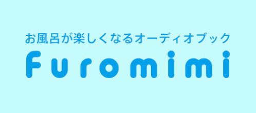 Furomimiロゴ