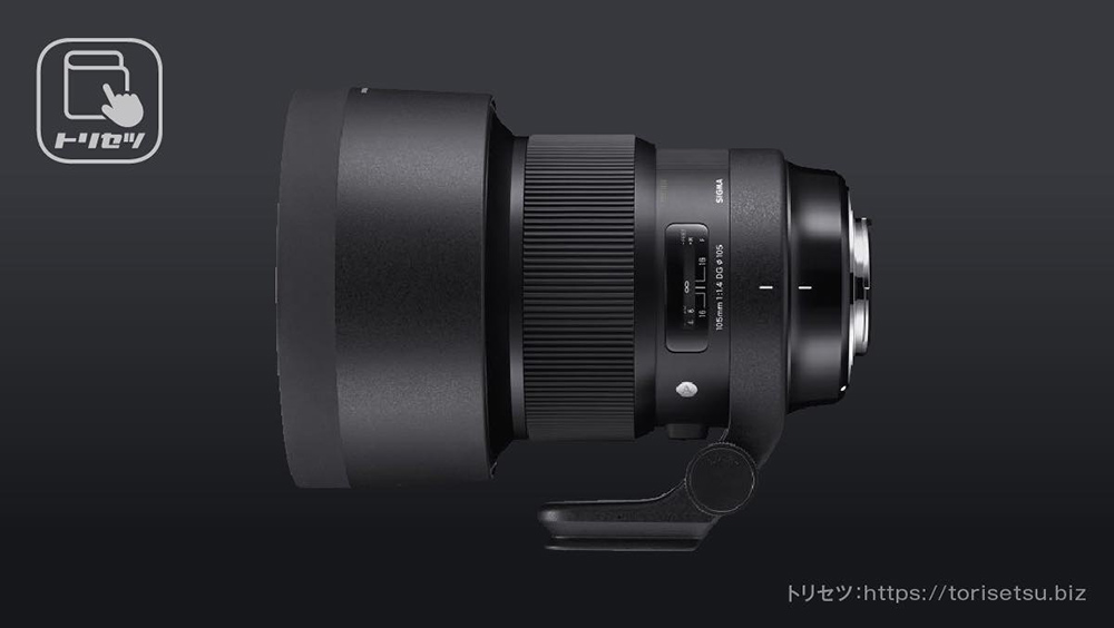 SIGMA Art 105mm F1.4 DG HSM