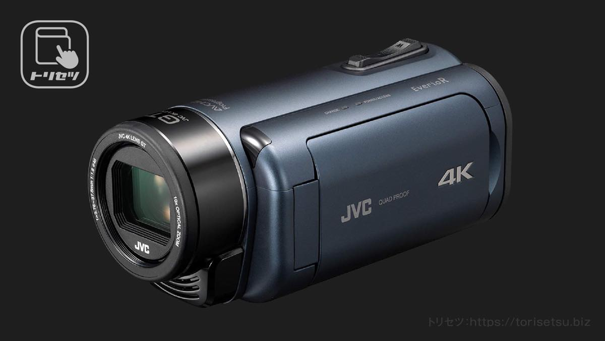 JVC Everio R GZ-RY980