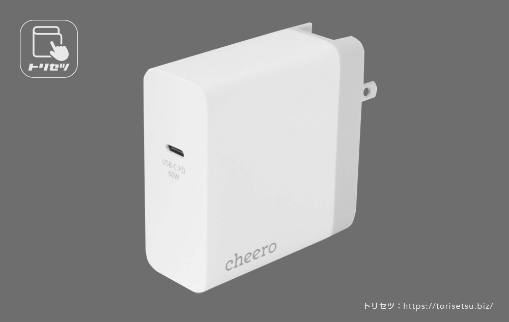 cheero USB-C PD Charger 60W CHE-325