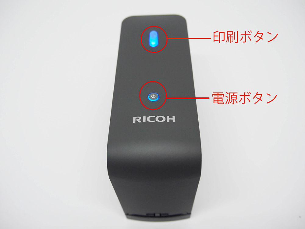 RICOH Handy Printer